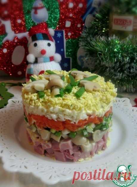 """Салат """"Юбилейный"""" – кулинарный рецепт"""