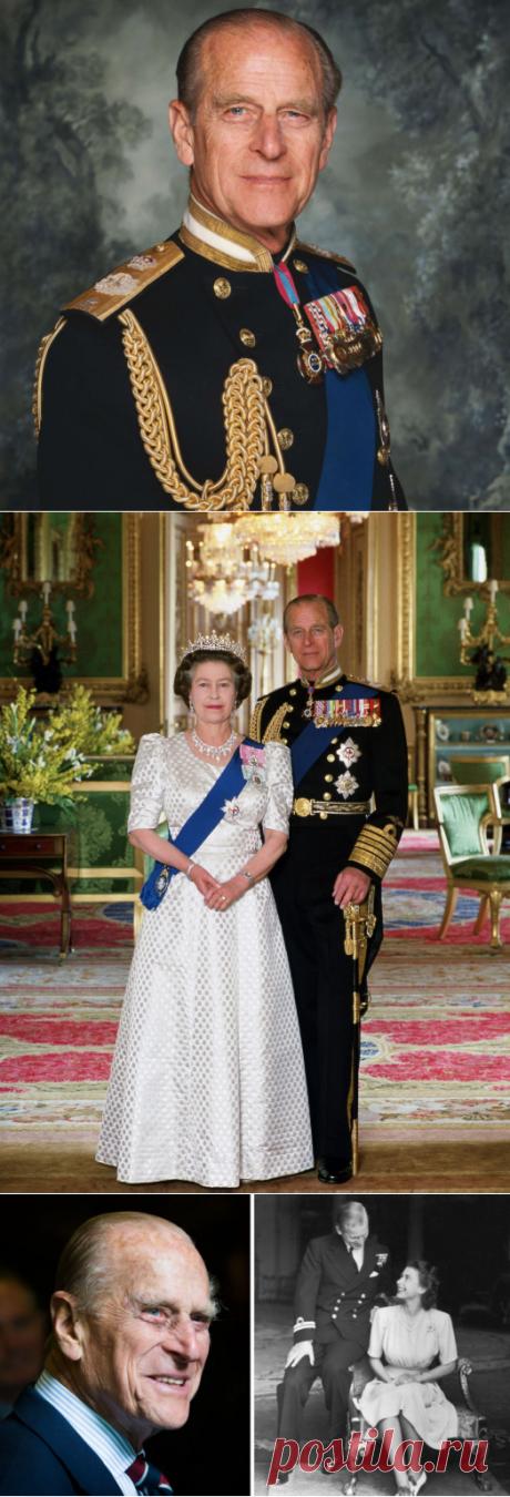 Век Филиппа. Памяти принца Филиппа, герцога Эдинбургского...