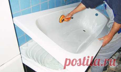 3 популярных способа реставрации ванны | Ванна-эксперт | Яндекс Дзен