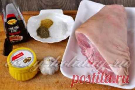 Рулька свиная запеченная в духовке в фольге, рецепт с фото
