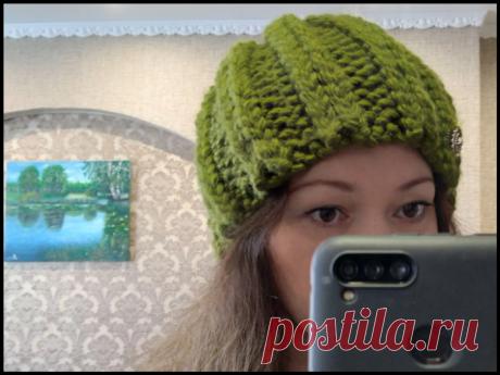 Симпатичная быстрошапка: показываю, как связать зимнюю шапку за час