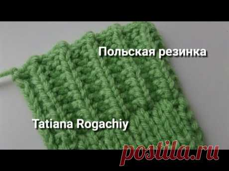 Патентный узор Польская резинка. Вязание спицами. Обзор пряжи Valencia Fiesta - YouTube