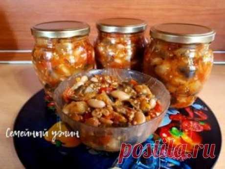 Салат из баклажанов с фасолью на зиму - нереально вкусно!    Главная Все рецепты Закуски Из овощей, бобовых и грибов   Фасоль - 1,5 кг Баклажаны - 2 кг Сладкий перец - 500 г Морковь - 500 г Помидоры - 1,5 кг Чеснок - 1 - 2 головки Подсолнечное масло - 250 мл…