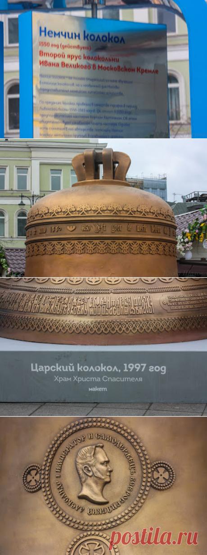 Звонница и выставка колоколов в Климентовском переулке ЕРУНДОПЕЛЬ