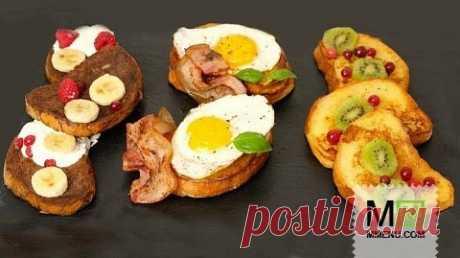 3 варианта гренок на завтрак
