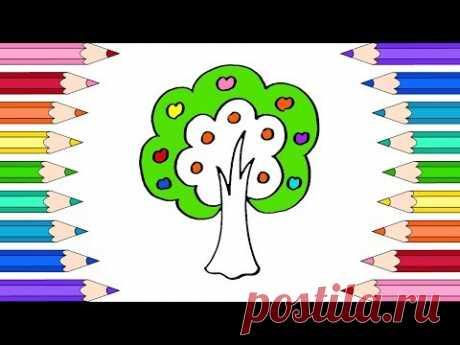 (6) Как Нарисовать Дерево🌳Раскраски для Детей Дерево🌼Мультик Раскраска - YouTube