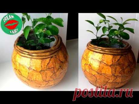 How to make a cement pot at home / Marble Imitation - YouTube