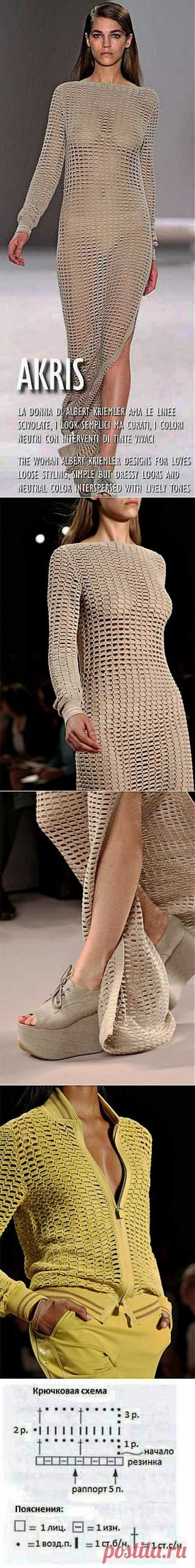 Knitting from Akris.