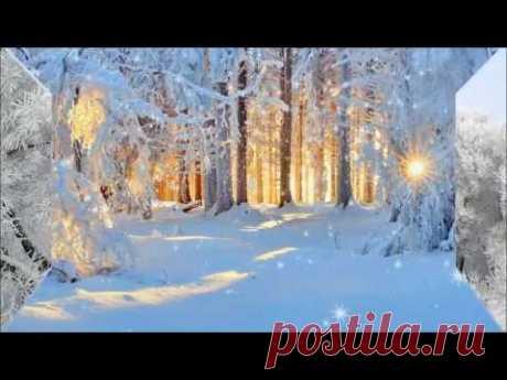 С Рождеством тебя! Белые крылья.Песня Аллы Чепиковой