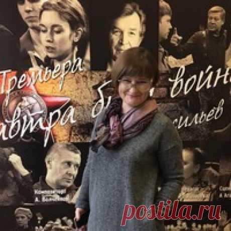 Светлана-Анатольевна Леушкина