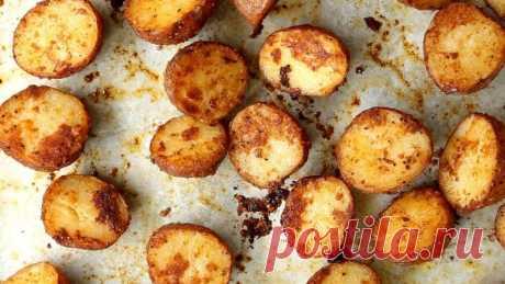 Хрустящий картофель в духовке — Sloosh – кулинарные рецепты