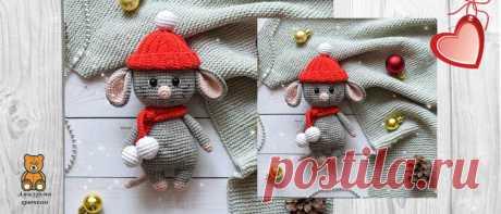 Новогодний мышонок крючком в красной шапочке. | Амигуруми крючком - Блог