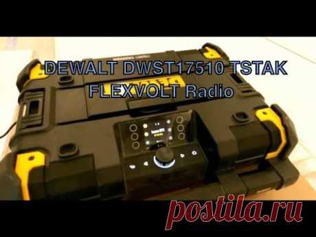 Радио для строителей от DEWALT TSTAK.