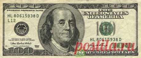 Картинки доллара (36 фото) ⭐ Забавник