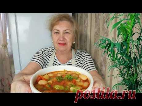 Такой Супчик,Готовьте Хоть Каждый День ! Очень Полезный,Вкуснейший Суп с Фасолью.