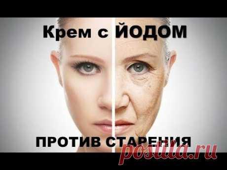 Если вы все еще ищете идеальный крем для лица, то вы попали по адресу! Эффективное средство для женщин всех возрастов!