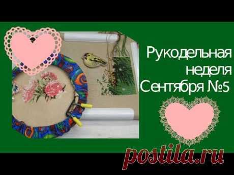 Процессы/Кастом Крафтц/Дим/Мирабилия/Сентябрь5/#вышивка