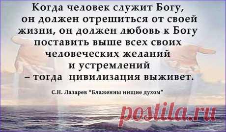 I read books of S.N. Lazarev / Я читаю С.Н. Лазарева