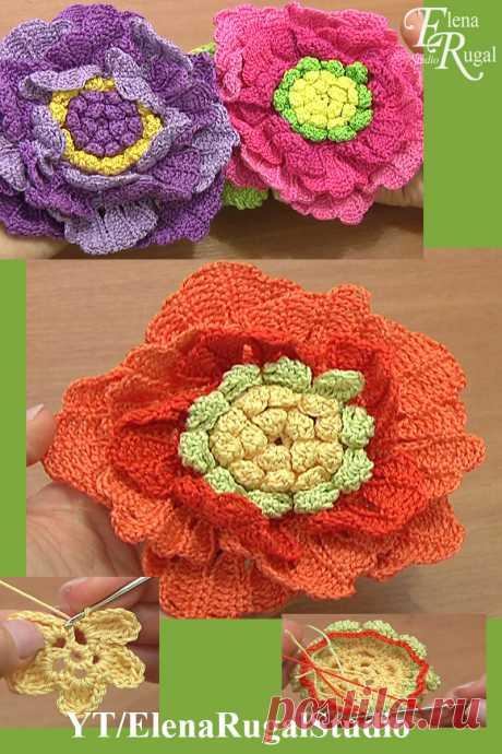 Цветок объёмный с острыми лепестками