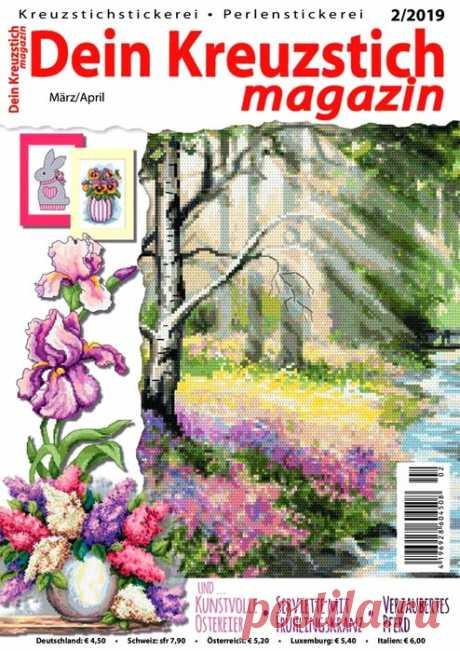 Dein Kreuzstich magazin №2 2019