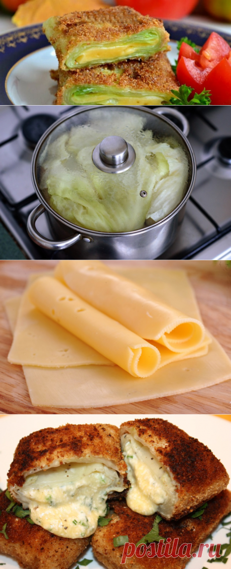 Шницель из капусты. Бабушкин рецепт