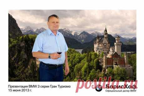 Василий Баев