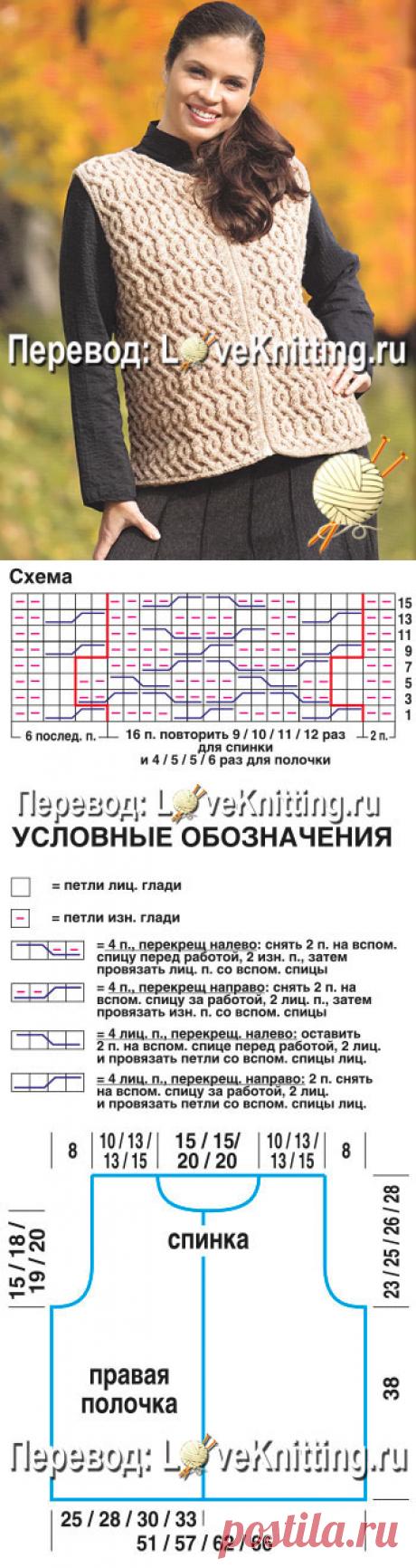 Теплый жилет | Loveknitting.ru