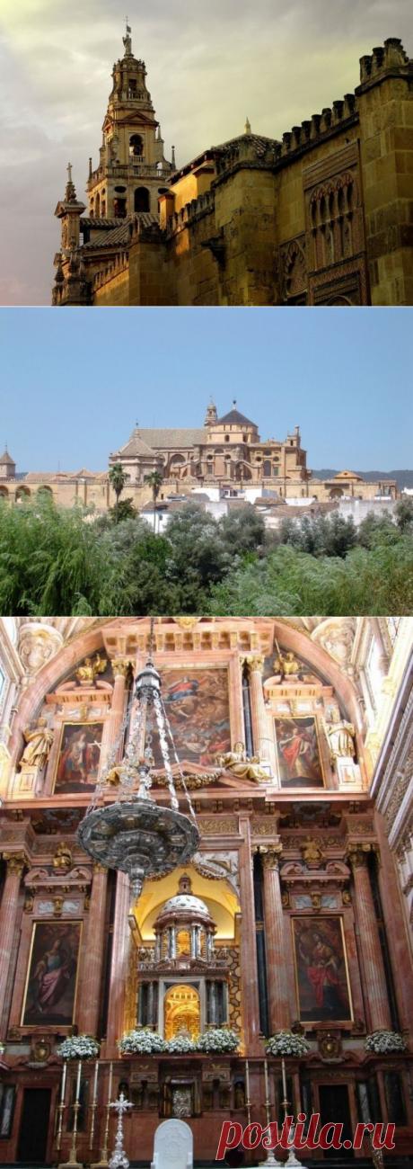 Мескита – Кафедральный собор Кордовы — Путешествия