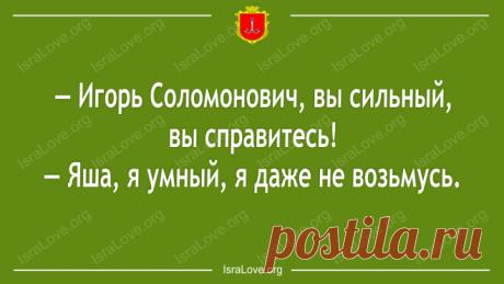 Я балдею от одесских разговоров Мне иногда кажется, что в Одессе тебя просто не услышат, если ты дашь однозначный ответ. Каждый таки пытается вставить свои 3 копейки, что бы его поняли раз и навсегда.