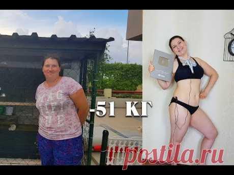 Почему я НЕ МОГЛА ПОХУДЕТЬ? 5 Моих Отговорок До Похудения на 51 кг/ как похудеть мария мироневич