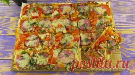 Пицца на лаваше за 15 минут Приветствую всех! Сегодня я хочу с вами поделиться рецептом быстрой пиццы на лаваше. Этот рецепт всегда выручает, когда хочется пиццы, но не охота возиться с тестом. Готовиться она всего лишь 15 минут...
