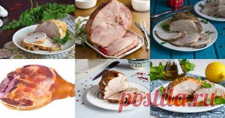Окорок свиной - 13 рецептов приготовления пошагово - 1000.menu Окорок свиной - быстрые и простые рецепты для дома на любой вкус: отзывы, время готовки, калории, супер-поиск, личная КК