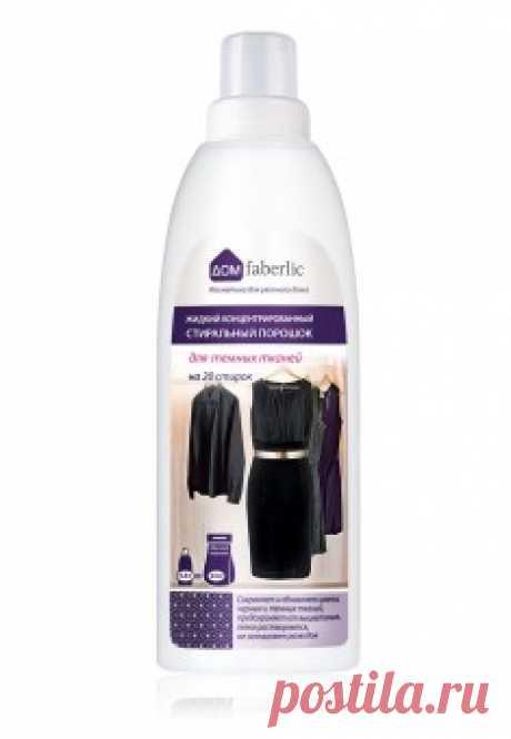 Концентрированный жидкий стиральный порошок (гель) для темных тканей Рекомендуется для регулярной стирки черных, коричневых, темно-синих и других темноокрашенных тканей различного типа (кроме шерсти и шелка), включая джинсовую. Сохраняет и обновляет яркость черных и темноокрашенных красок. Предохраняет темные вещи от выцветания.