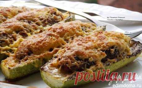 Фаршированные кабачки | Кулинарные рецепты от «Едим дома!»