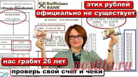 Сбербанк отказывается принимать валюту 810 RUR и открывать счет 643 RUB [06.05.2018]