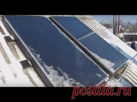 Как работают солнечные коллекторы зимой в сильный мороз.  How do solar collectors in winter. - YouTube