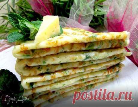 Сырные блины с зеленью, пошаговый рецепт на 1632 ккал, фото, ингредиенты - Елена