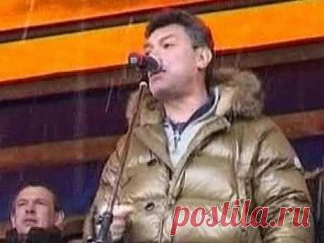Борис Немцов. Новая партия не должна быть лидерской    (интервью)