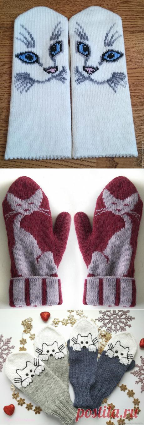 Вязание спицами - Яркое креативное вязание - Варежки с котами