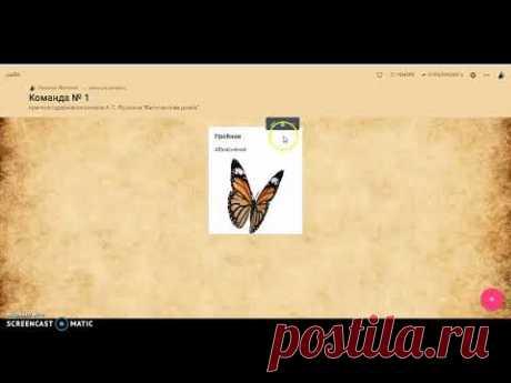 Как работать с онлайн доской Padlet