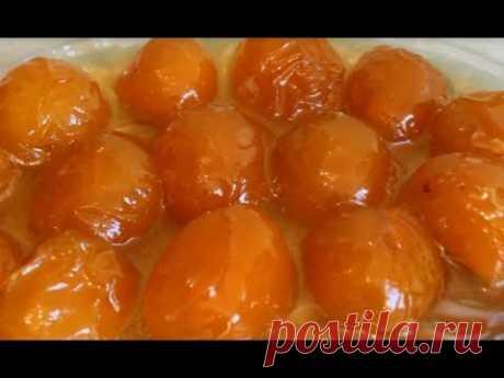 АБРИКОСОВОЕ  ВАРЕНЬЕ по АЗЕРБАЙДЖАНСКИ!!!! /Ərik mürəbbəsi/ Apricot jam/