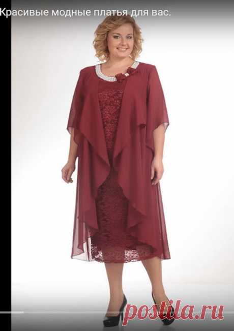 Платья для женщин после 60 лет. Красивые модные платья для вас.    В каждом возрасте у женщины возникает вопрос: как красиво одеться.   Ведь 60 лет- это достойный возраст, в котором еще много энергии и желаний   Одежду продают для молоденьких девушек, а найти подх…