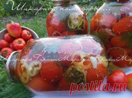 """""""Шикарные"""" помидоры. Автор: Марина Гармаш"""