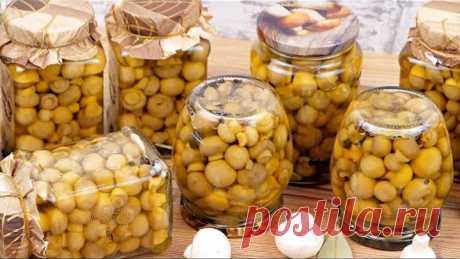 🍄Маринованные грибы на зиму без стерилизации! Рецепт маринада для грибов! Маринованные шампиньоны!