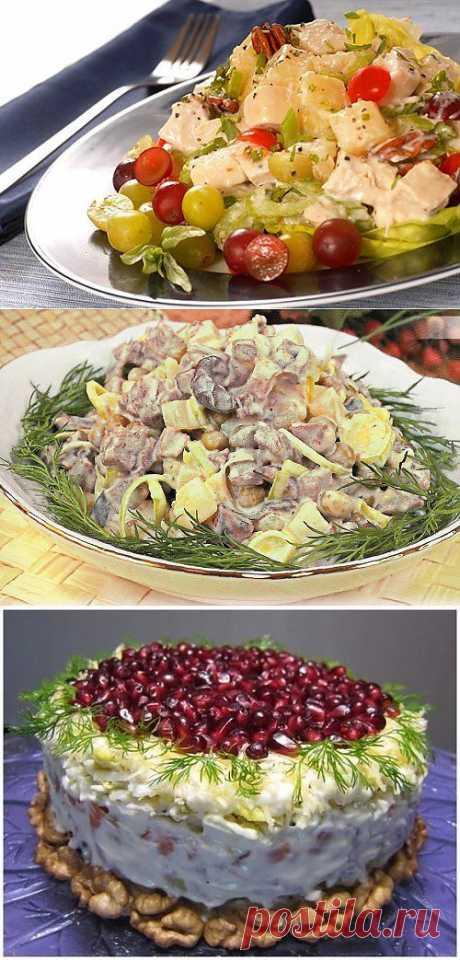 Праздничные салаты с мясом и фруктами / Простые рецепты