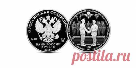 Центробанк выпустил монету к 100-летию Рязанского училища ВДВ | События