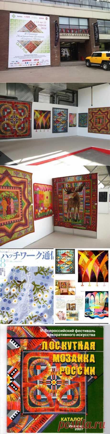 Фото с моей персональной выставки - Ярмарка Мастеров - ручная работа, handmade