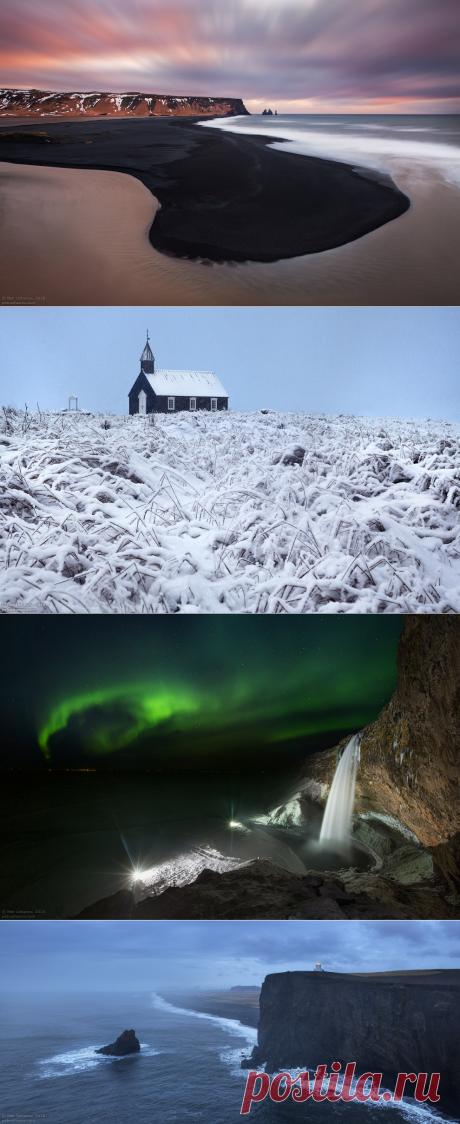 Исландия: картинки с другой планеты. Фотограф Петр Ушанов | Фотоискусство