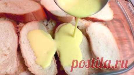 Больше не жарю хлеб в яйце: выкладываю на противень, поливаю смесью и запекаю