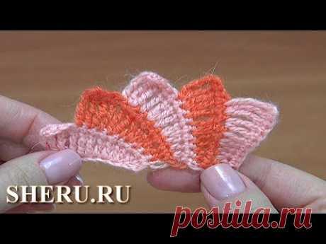 Крылышки или базовый мотив для фриформа Урок 14